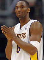 Kobe Bryant wants to leave the Lakers